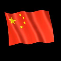 广州热点电子中文官网